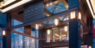 New World Shanghai Hotel - Shangai - Edificio