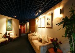 Grand Diamond Suites Hotel - Bangkok - Lounge