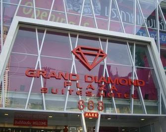 Grand Diamond Suites Hotel - Bangkok - Building