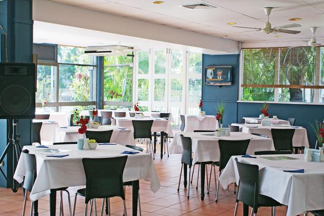 凱恩斯廣場飯店 - 凱恩斯 - 餐廳