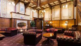Elmbank Hotel & Lodge - York - Lounge