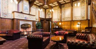 Elmbank Hotel & Lodge - York - Lounge
