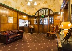 Elmbank Hotel And Lodge - part of The Cairn Collection - York - Lobby