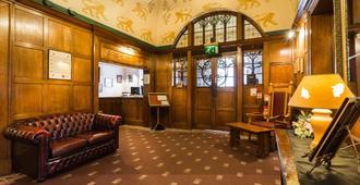 Elmbank Hotel & Lodge - York - Lobby