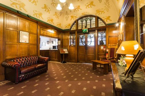 Elmbank Hotel And Lodge - York - Lobby