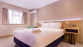 Elmbank Hotel And Lodge - York - Chambre