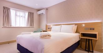 Elmbank Hotel And Lodge - York - Bedroom