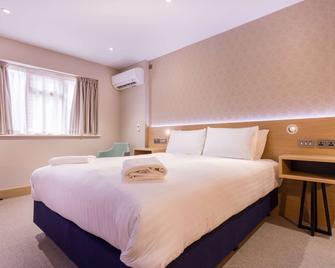Elmbank Hotel & Lodge - Йорк - Bedroom