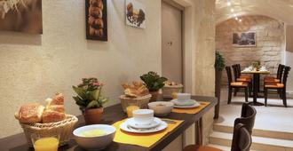 Hotel Saint Honore - פריז - מסעדה