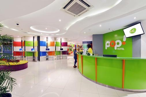 Pop! Hotel Tanjung Karang - Bandar Lampung - Vastaanotto