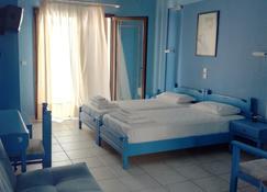 Avra Studios - Monastiraki - Habitación