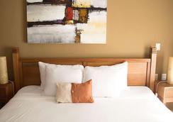 愛康拓精品公寓酒店 - 卡曼海灘 - 普拉亞卡門 - 臥室