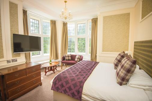 Friars Carse Country House Hotel - Dumfries - Κρεβατοκάμαρα