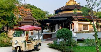 Shangri-La Hotel Chiang Mai - Chiang Mai