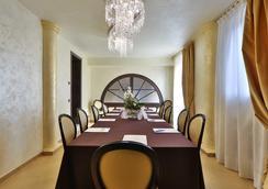 Best Western Premier Milano Palace Hotel - Modena - Neuvotteluhuone