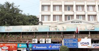 Hotel Kohinoor Park - Mumbai - Gebäude
