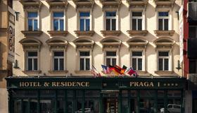 普拉加一世酒店 - 布拉格 - 布拉格 - 建築