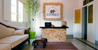 Guesthouse Katanka - לס פלמס דה גראן קנריה - סלון