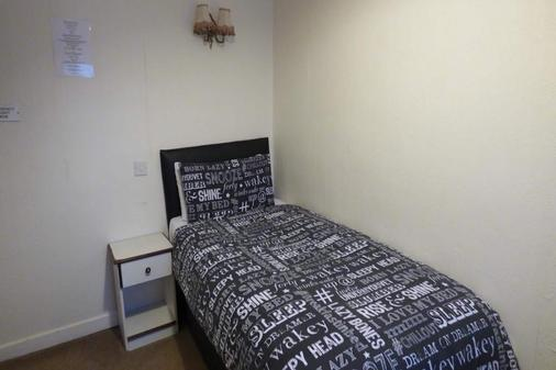 The Avenue Hotel - Leeds - Bedroom
