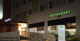Hotel Campanile Barcelona Sud - Cornella - Cornellà de Llobregat