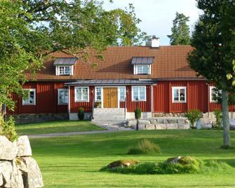 Katrinelund Gästgiveri & Sjökrog - Оребро - Building