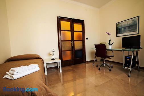 柯索迪弗朗西亞住宿加早餐酒店 - 羅馬 - 浴室