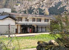 Akao-Kan - Nanto - Toà nhà