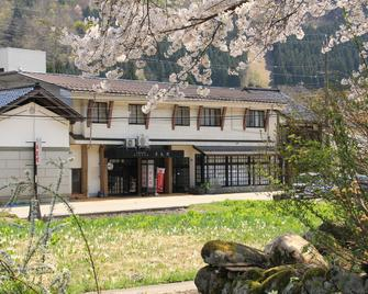 Gokayama Onsen Akaokan - Nanto - Budova