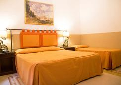 Il Canale Hotel - Bologna - Phòng ngủ