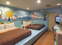 Tong Bing Express - Hsinchu City - Bedroom