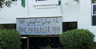 The Paradise Inn - Ajman