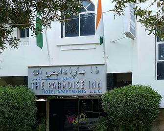 The Paradise Inn - Ajman - Building