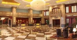 Grand Concordia Hotel - Pechino - Ingresso