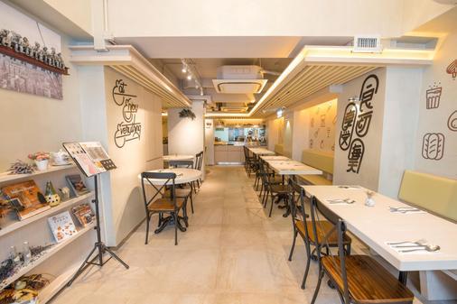 Metroplace Boutique Hotel - Hongkong - Ravintola