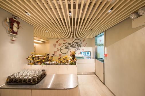Metroplace Boutique Hotel - Hongkong - Buffet