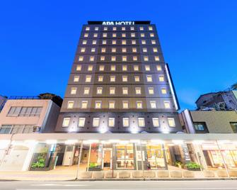 Apa Hotel Niigata-Furumachi - Niigata - Building