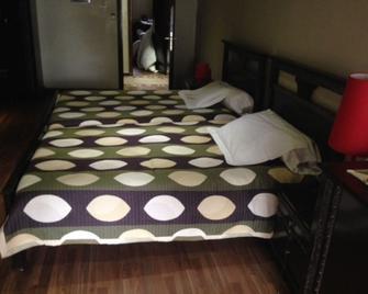 Business Hotel - Ντακάρ - Κρεβατοκάμαρα