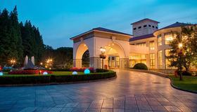 Hongqiao State Guest Hotel Shanghai - Shanghai - Building