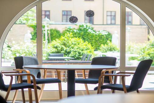 Quality Hotel Grand, Kristianstad - Kristianstad - Bar