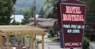 The Motel Montreal - Озеро Лейк-Джордж - Вид снаружи
