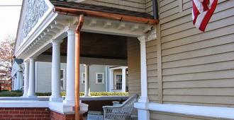 The Charles Newhall House - Providence - Patio