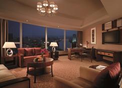 Shangri-La Ningbo - Ningbo - Living room