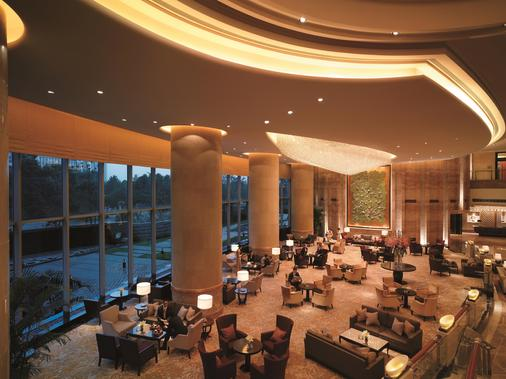 Shangri-La Hotel Ningbo - Ningbo - Bar