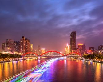 Pullman Guangzhou Baiyun Airport - Guangzhou - Außenansicht