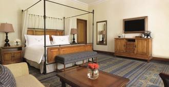 拿撒勒貝爾蒙德宮酒店 - 庫斯科 - 庫斯科 - 臥室