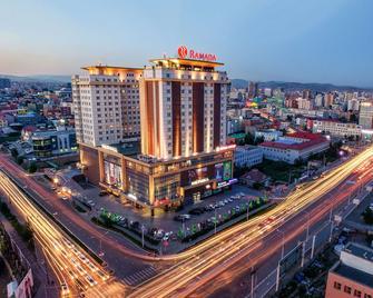 Ramada by Wyndham Ulaanbaatar Citycenter - Ulaanbaatar - Gebäude