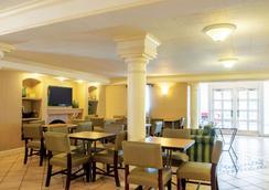 拉魁恩塔新奧爾良維特昂斯/梅泰里酒店 - 梅塔里 - 梅泰里 - 餐廳