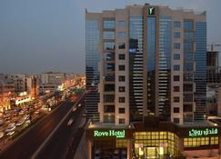 Rove Jeddah Hotel - Jeddah - Building