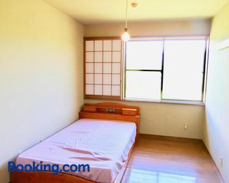 Fwa Guest House - Fujinomiya - Schlafzimmer