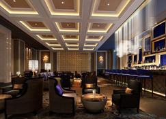 Wanda Vista Shenyang - Shenyang - Lounge